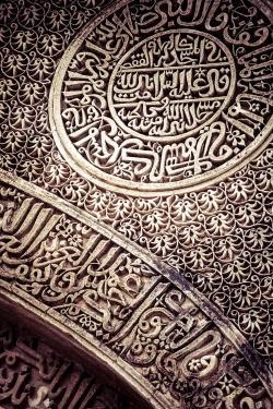 Ornements islamiques