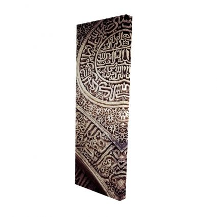 Islamic ornaments