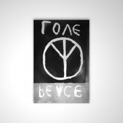 Magnetic 20 x 30 - 3D - Peace love monochrome